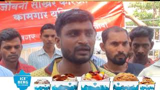 SANJEEVANI ASKED WORKERS NOT TO REPORT ON DUTY