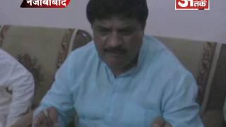 सांसद डॉ0 यशवंत सिंह ने गिनाई केंद्र सरकार की उपलब्धियां