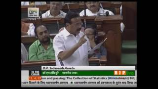 Shri D. V. Sadananda Gowda's reply on The Collection of Statistics (Amendment) Bill, 2017