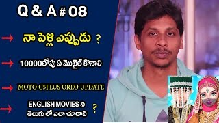 Question and answer Session # 08 || Telugu Tech Tuts