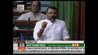 Matters of urgent public importance: Shri Nishikant Dubey: 11.04.2017