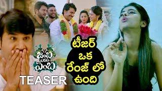 Jamba Lakidi Pamba Teaser | Srinivas Reddy | Siddhi Idnani | Gopi Sundar | 2018 Telugu Movie Teasers