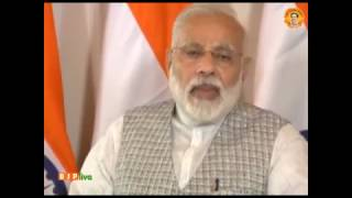 Our endeavour is to ensure that benefits of the govt schemes reach the women first: PM Modi