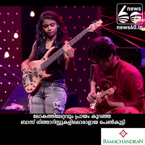 Meet Mohini Dey, the bass guitar