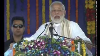 PM Modi's speech at inauguraton of Kiran Multispeciality Hospital in Surat, Gujarat