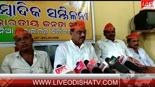KHORDHA BJP MEETING NEW