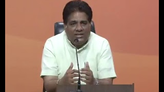 Joint Press Conference by Shri Bhupendra Yadav & Shri Anil Baluni at BJP Head Office, New Delhi