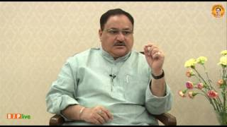 Bharat Ke Badhte Kadam: An exclusive interview with Shri J. P. Nadda