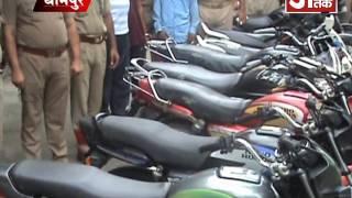 पुलिस को मिली बड़ी कामयाबी, चोरी की 10 बाईकों के साथ वाहन चोर गिरोह के 2 सदस्यो को पकड़ा