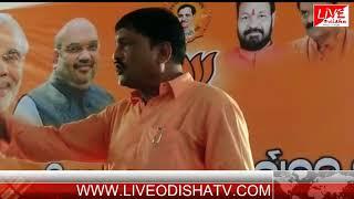 BARGARH BJP MEETING