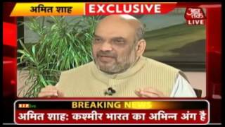People of Delhi seem to have exercised their 'right to recall' in MCD polls : Shri Amit Shah