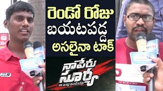 Naa Peru Surya Naa illu India 2nd Day Public Talk | Naa Peru Surya Second Day Public Response