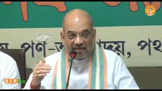 Govt. employees in Tripura still get salaries as per 4th pay commission : Shri Amit Shah