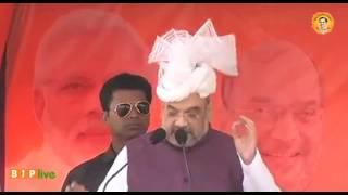 Shri Amit Shah spells out Manik govt's report card in Tripura.