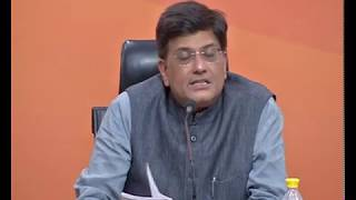 Today is the day of accountability for the corrupt: Shri Piyush Goyal