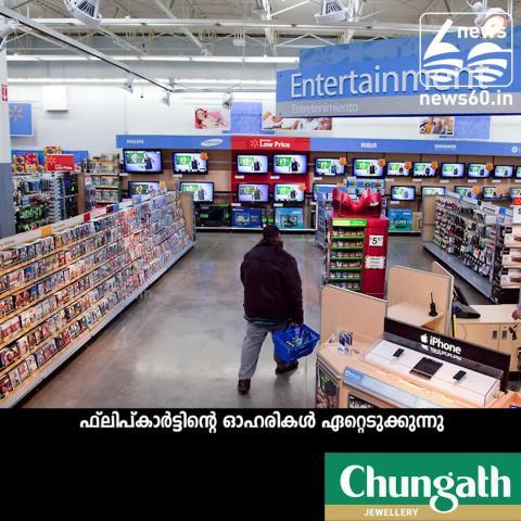 Walmart, Alphabet together may buy over 70% in Flipkart