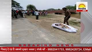 शारदा सहायक नहर में कोरैय्या पुल के पास युवक का मिला शव  #Channel India Live