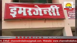 पटवापुर गांव में पहुंचे सहकारिता मंत्री, किया रात्रि ठहराव  #Channel India Live
