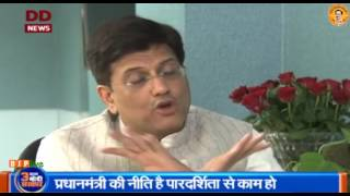 West Bengal is the only State that has not come on board 'UDAY' scheme : Shri Piyush Goyal