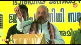 BJP will aptly respond to the Kerala government's sponsored violence in Kerala: Shri Amit Shah