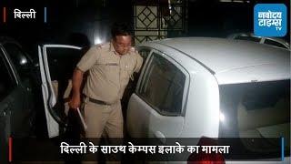 दिल्ली : कार में मिली जल बोर्ड के अफसर की लाश
