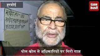 बुक्कल नवाब की रात्री चौपाल में ग्रामीणों ने खोली राज्य सरकार की योजनाओं की पोल