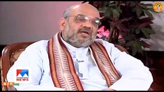 People of Kerala would not support politics of violence by left parties: Shri Amit Shah