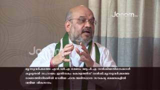 Exclusive Interview with BJP National President Shri Amit Shah on Janam TV