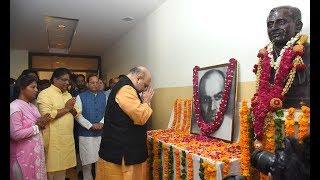 Shri Amit Shah paid tributes to Dr. Syama Prasad Mookerjee on his Martyrdom day.