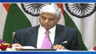Weekly Media Briefing by Official Spokesperson (August 11, 2016)