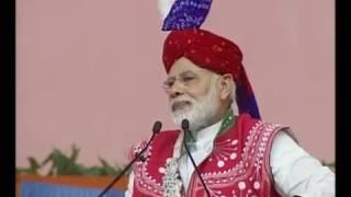 PM Modi's Speech at Dedication of Water Supply Scheme in Modasa, Gujarat