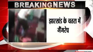 Minor girl gang raped and subsequently burnt to death in front of her family in Jharkhand'