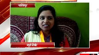 नरसिंहपुर - शिवानी को राज्यपाल आनंदी बेन पटेल ने किया सम्मानित - tv24