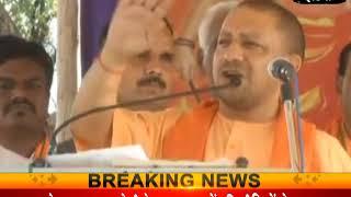 CM योगी ने सिद्धरमैया सरकार पर बोला हमला