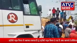दिल्ली से परौर राधा स्वामी सत्संग सुनने जा रही संगत से भरी बस खाई में लुढ़की #ATV NEWS CHANNEL