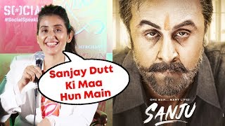 Manisha Koirala About Her Role As Nargis Dutt In Sanju | Manisha Koirala As Sanjay Dutt Mother