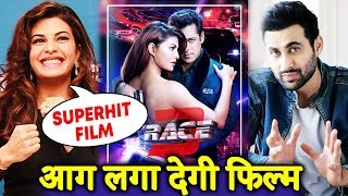 RACE 3: Jacqueline Reply On Salman Khan's Action Stunts, RACE 3Team Trailer Review