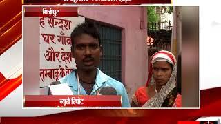 मिर्ज़ापुर - दो पट्टीदारों में जबरदस्त झड़प  - tv24