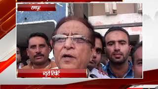 रामपुर  - सपा नेता आज़म खान ने दिया जिन्ना मामले पर बयान  - tv24