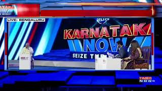 Shri Amit Shah attends Times Now's program 'Karnataka Now'.