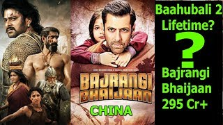 Will Baahubali 2 Break Bajrangi Bhaijaan Lifetime Record In CHINA?