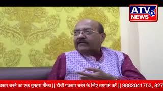 बलात्कार से पीड़ित दम्पत्ति का राज्य सभा सासंद अमर सिंह ने उड़ाया मजाक #ATV NEWS CHANNEL
