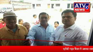 चोपन प्रीतनगर सरस्वती शिशु मंदिर विद्यालय का शौचालय हुवा पूर्ण #ATV NEWS CHANNEL