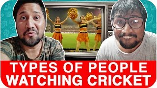 Types of People Watching Cricket | comedy video by Baklol Bunny