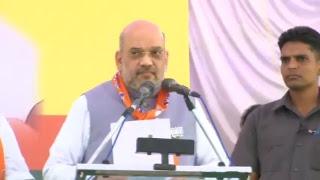 Shri Amit Shah addresses public meeting in Yellamma, Belagavi Dist., Karnataka : 06.05.2018