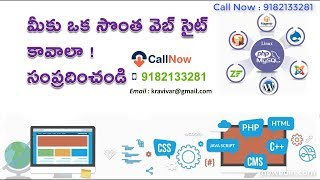 Watch How To create Free Website 2018 || Telugu Tech Tut