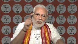 PM Shri Narendra Modi's Live Interaction with BJP Karnataka Youth Morcha