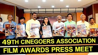 Cinegoers 49th Film Awards | Cinegoers 49th Film Awards Press Meet | 49th Cinegoer Film Awards