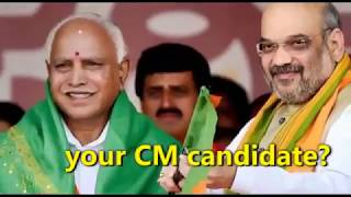 Karnataka Assembly Election 2018: Take a look Corrupt BJP's Candidate list for Karnataka Election