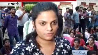 BHU में धरने पर बैठी छात्राओं का प्रदर्शन खत्म